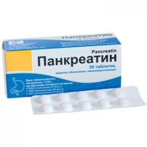 Панкреатин форте: инструкция по применению, цена, отзывы, аналоги