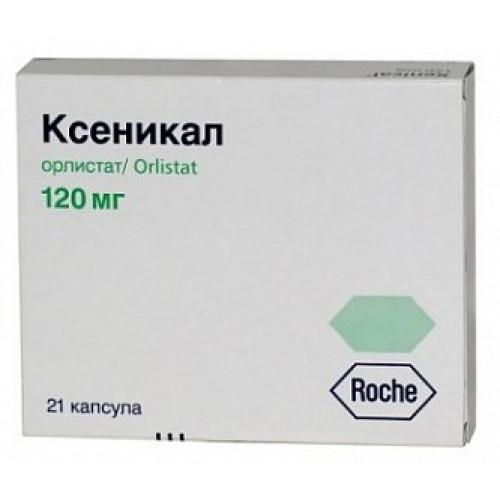 Ксеникал: инструкция по применению, аналоги и отзывы, цены в аптеках россии