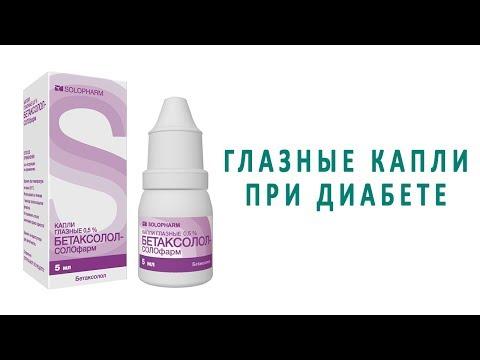 Каталин (глазные капли): инструкция по применению, цена, отзывы, аналоги