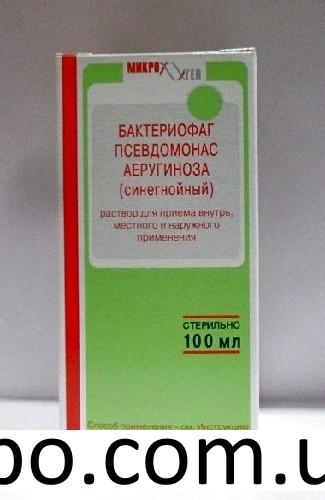 Бактериофаг псевдомонас аэругиноза (синегнойный) – инструкция по применению
