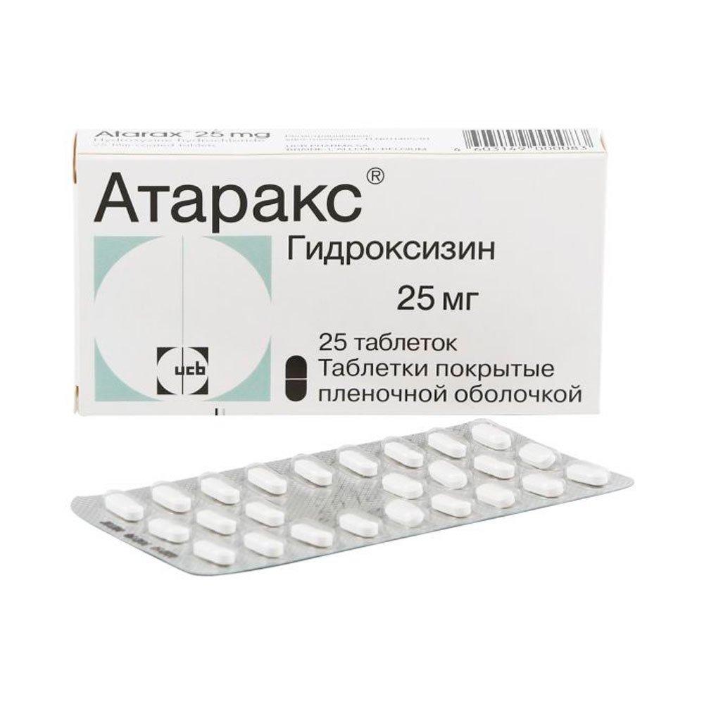 Инструкция по применению гидроксизина и отзывы о препарате