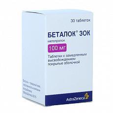 """""""беталок зок"""": отзывы врачей-кардиологов, описание препарата, инструкция по применению"""