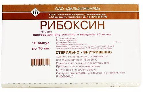 Уротропин: инструкция по применению, показания, цена