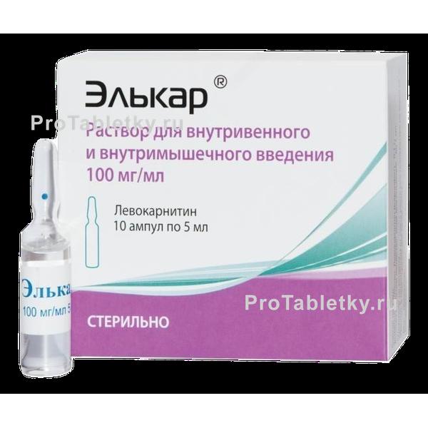 Таблетки карнитин: инструкция по применению, цены и отзывы