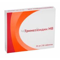 Триметазидин: инструкция по применению и для чего он нужен, цена, отзывы, аналоги