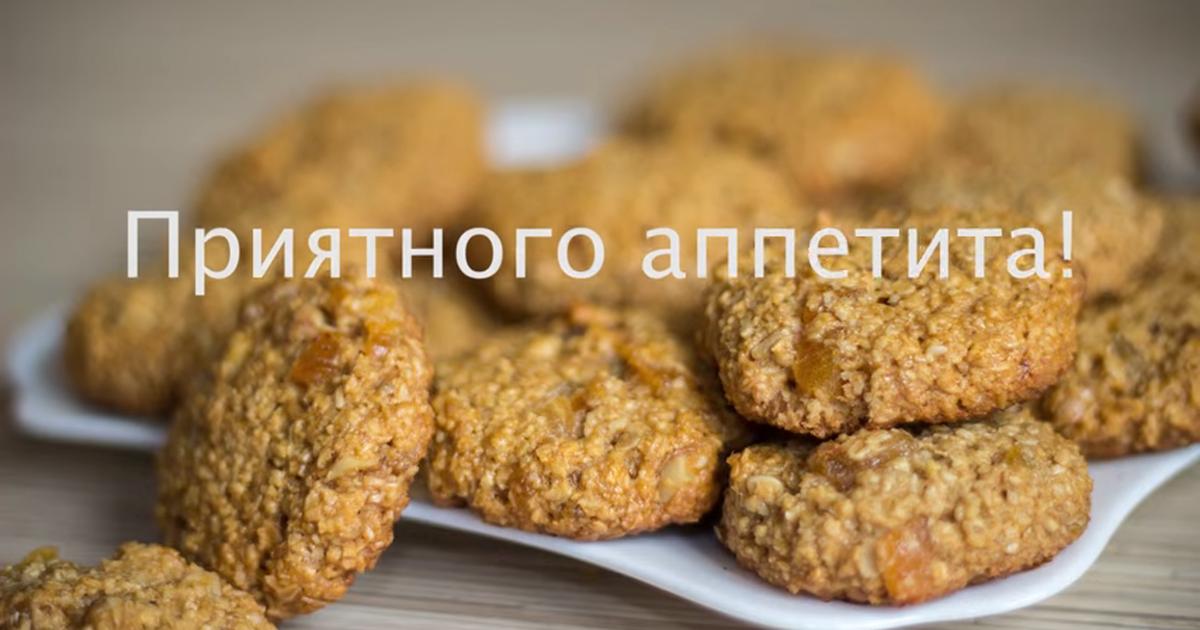Диетические овсяные печенья. домашнее овсяное печенье диетическое: рецепт