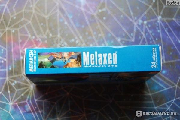 Таблетки мелаксен: инструкция, отзывы врачей и пациентов, цены