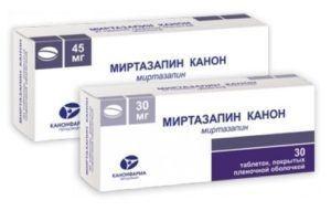 Миртазонал инструкция по применению, отзывы и цена в россии