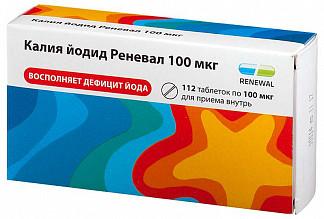 Калия йодид – инструкция по применению таблеток, цена, отзывы, аналоги
