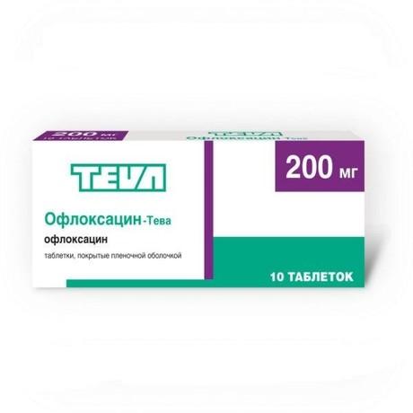 Офлоксацин — борьба с инфекцией на современном уровне