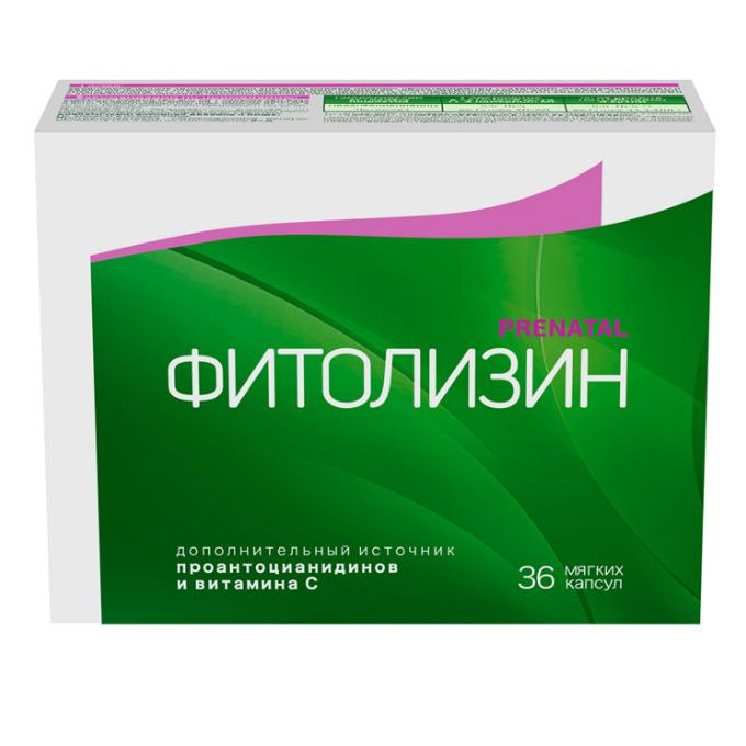 """""""фитолизин пренатал"""", капсулы: инструкция по применению и описание"""