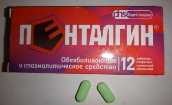 Зеленые таблетки без рецепта пенталгин: инструкция, цена и отзывы