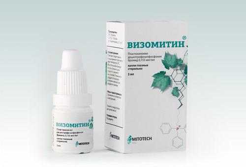 Визомитин