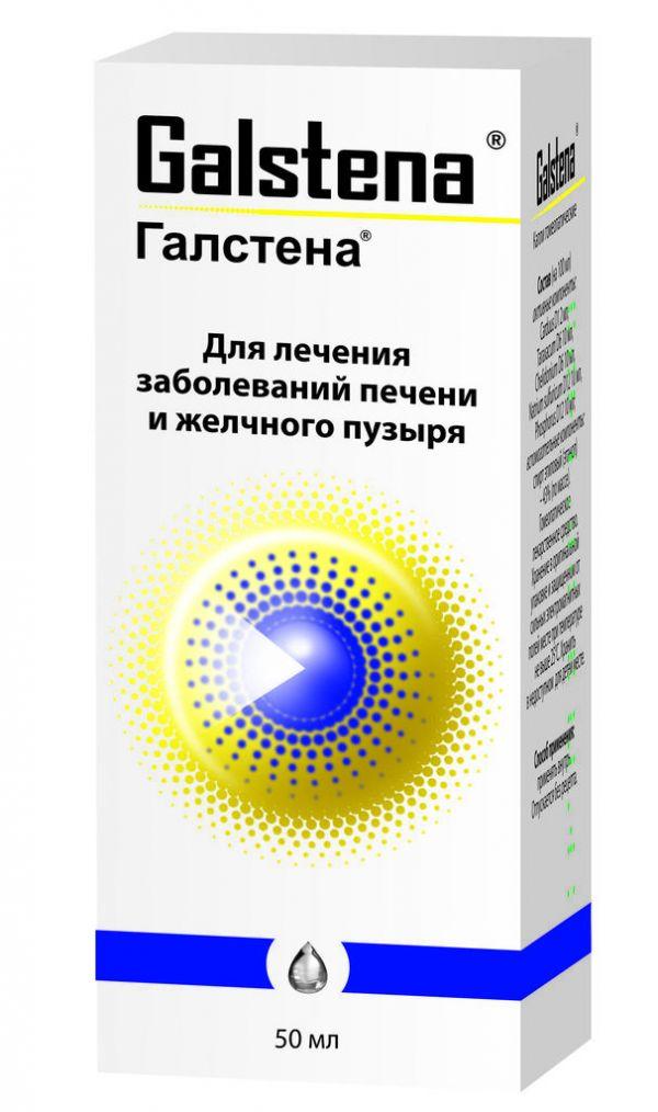 Обзор препарата галстена для лечения печени