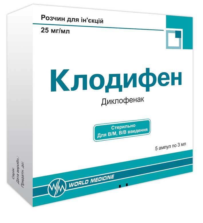 «диклофенак» (уколы): инструкция по применению, цена, показания к применению, аналоги