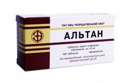 Альтан: состав, показания, дозировка, побочные эффекты