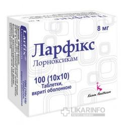 Таблетки ларфикс — инструкция по применению, аналоги