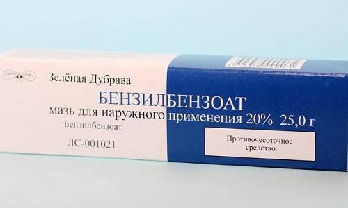 Бензилбензоат мазь - инструкция по применению для взрослых и детей от вшей, демодекоза и чесотки