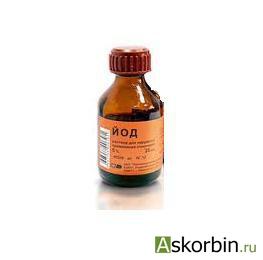 Йодантипирин: инструкция по применению и отзывы