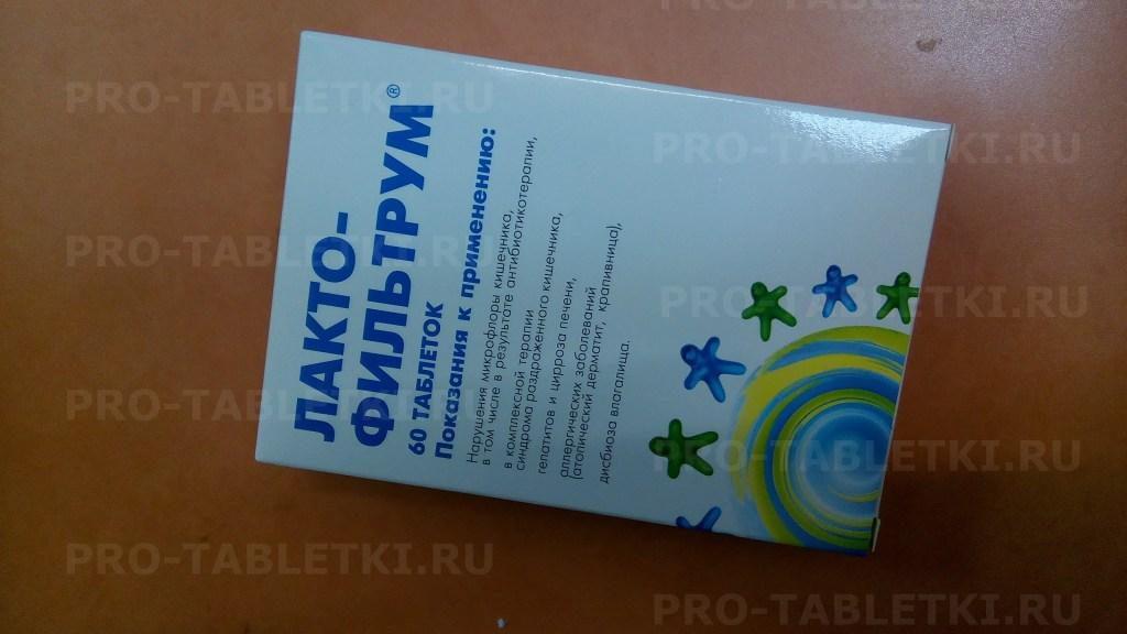 От чего помогает «лактофильтрум». инструкция по применению таблеток