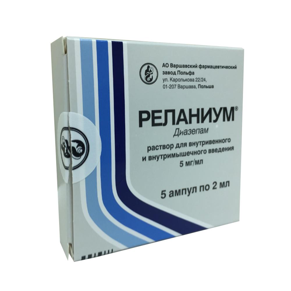 Диазепам-ратиофарм инструкция по применению, отзывы и цена в россии