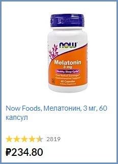 «мелатонин»: отзывы, инструкция по применению, цена и аналоги. узнайте, как правильно принимать «мелатонин»