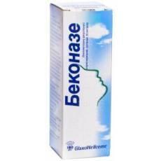 Ингаляторы при бронхиальной астме: названия и цены препаратов