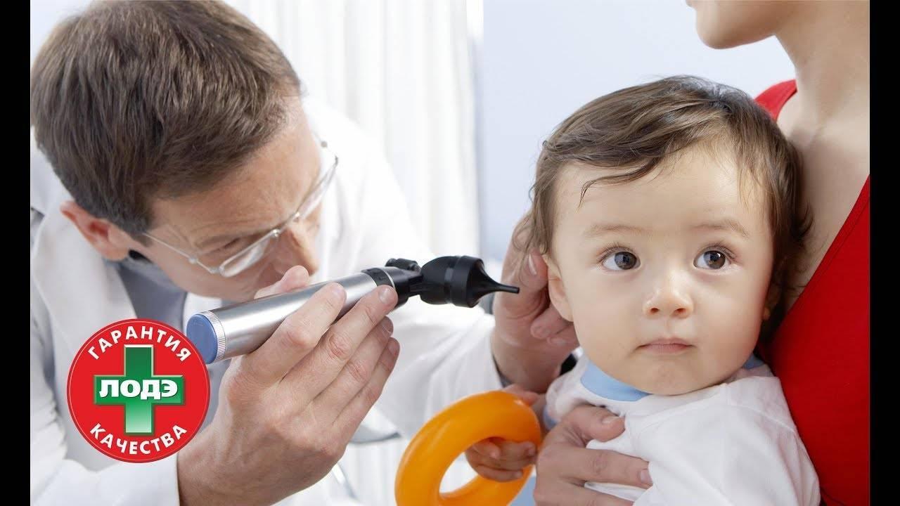 Пробки в ушах у ребенка: что делать, как убрать в домашних условиях