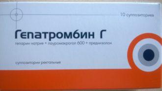 Флуомизин - реальные отзывы принимавших, возможные побочные эффекты и аналоги