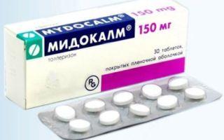 Инструкция по применению препарата мидокалм