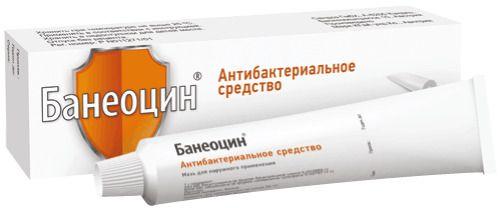 Порошок банеоцин: инструкция по применению, аналоги и отзывы, цены в аптеках россии