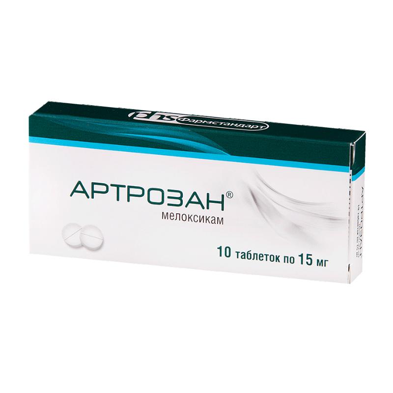 Артрадол: инструкция, отзывы, аналоги, цена в аптеках