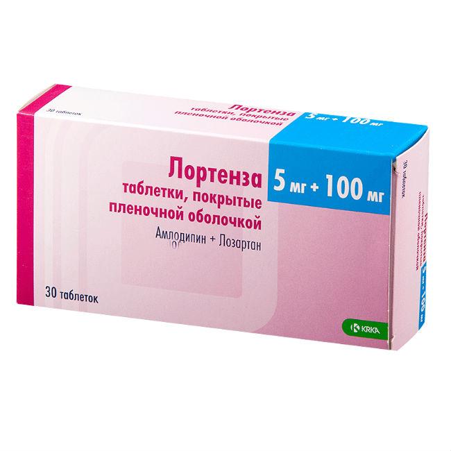 Лортенза – таблетки от повышенного давления
