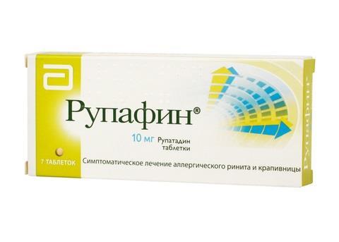 Таблетки рупафин: инструкция по применению 10 мг