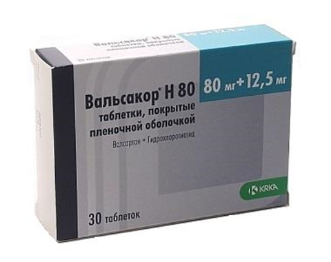 Бринтелликс (вортиоксетин)