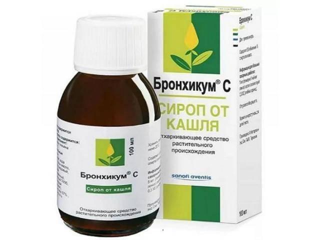 Бронхикум: инструкция по применению для детей, отзывы о сиропе, цена на эликсир от кашля, пастилки и таблетки, мазь и гель