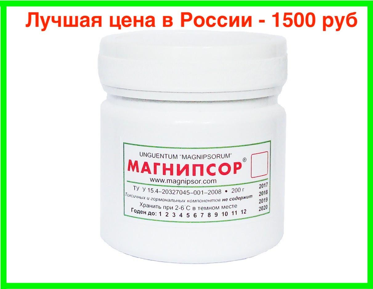 Лечение псориаза магнипсором  инструкция и отзывы