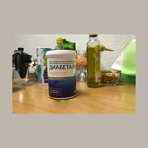 Стоимость, состав, особенности применения препарата диабеталь