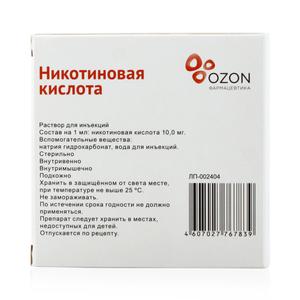 Уколы никотиновой кислоты: для чего назначают, инструкция по применению, состав и отзывы