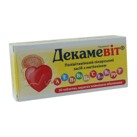 Декамевит – инструкция по применению витаминов, цена, отзывы, аналоги
