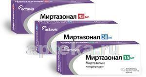 Миртазапин - инструкция по применению таблеток, состав, показания, побочные эффекты, аналоги и цена