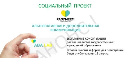 Аффективно-респираторный приступ?? - запись пользователя мария (id1914421) в сообществе детские болезни от года до трех в категории все о травмах, царапинах, шишках,ушибах и порезах - babyblog.ru