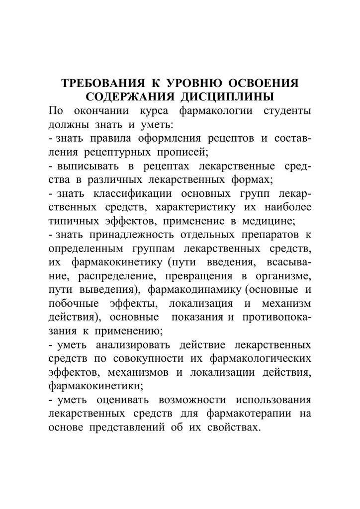 Коргликон инструкция по применению, отзывы и цена в россии