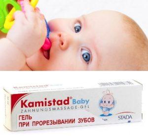 Камистад для детей: инструкция по применению и детская дозировка геля, лечение грудничков при стоматите