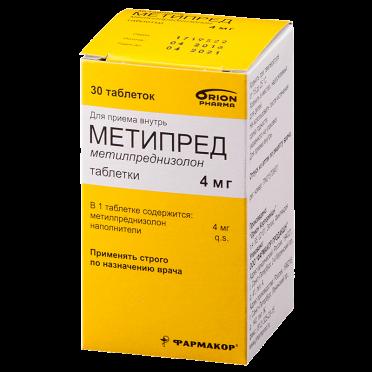 Раствор и таблетки метипред