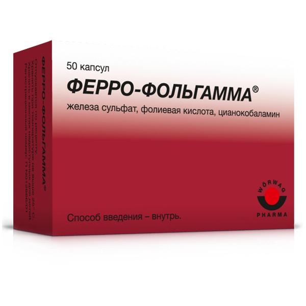 Феррофольгамма: инструкция по применению, аналоги и отзывы, цены в аптеках россии