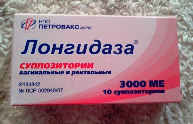 Лонгидаза: инструкция к препарату, показания и противопоказания