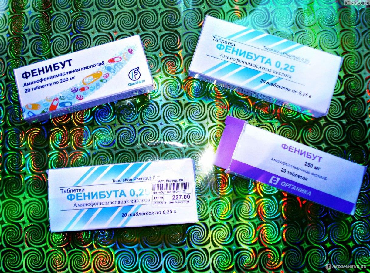 Таблетки фенибут: инструкция по применению, цена, отзывы детей и взрослых. показания к применению и аналоги
