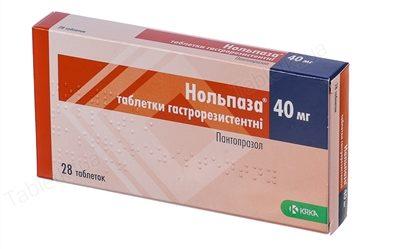 Препарат дексилант: инструкция с дополнениями, отзывы врачей и пациентов