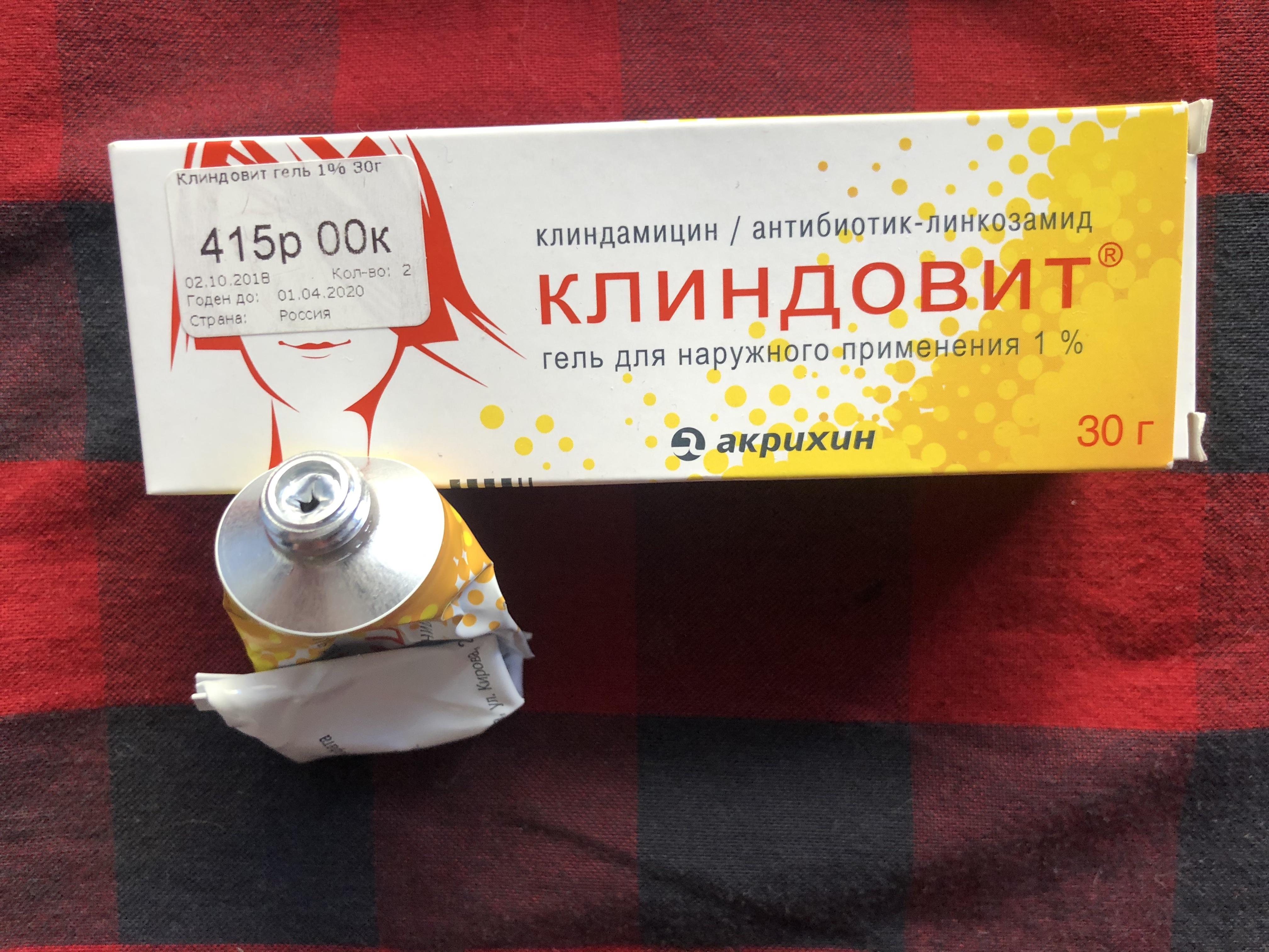 Азелаиновая кислота — 9 препаратов для чистой и здоровой кожи